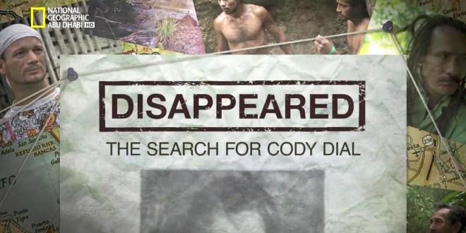 لغز اختفاء كودي دايال ح1 - المفقود