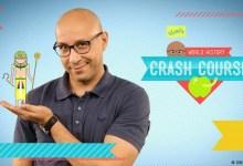 صورة Crash Course بالعربي : 8 حلقات الأولى