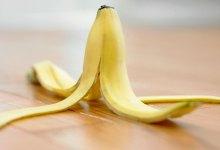مقال - لا ترمِ قشور الموز، لهذه الأسباب !