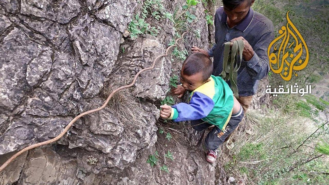 أخطر الطرق إلى المدرسة – 2 نيكاراغوا