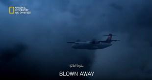 تحقيقات كوارث جويّة موسم 18 ح2 - سقوط الطائرة