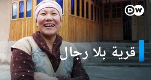 نساء قيرغزستان القويات