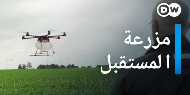الزراعة الرقمية في المستقبل