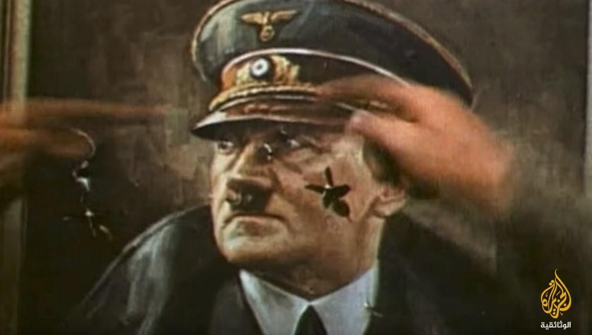 """هتلر ح6 – """"المنهزم"""""""