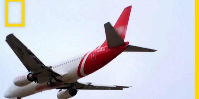 أمن المطارات البيرو: الحلقة 2