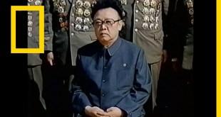 سلالة قادة كوريا الشمالية: ابن الملك