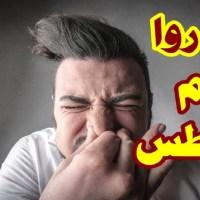 كتم العطس .. مخاطر أكثر مما تتوقع!
