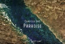 أوكافانغو نهر الأحلام : الفردوس