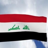 لماذا سمي العراق بهذا الاسم؟