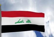 صورة لماذا سمي العراق بهذا الاسم؟