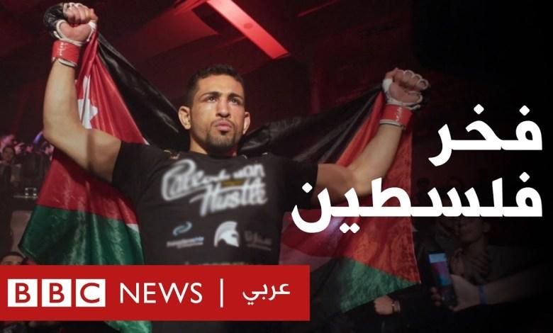 فخر فلسطين