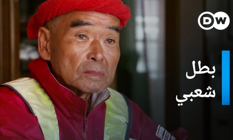 أشهر المتطوعين في اليابان