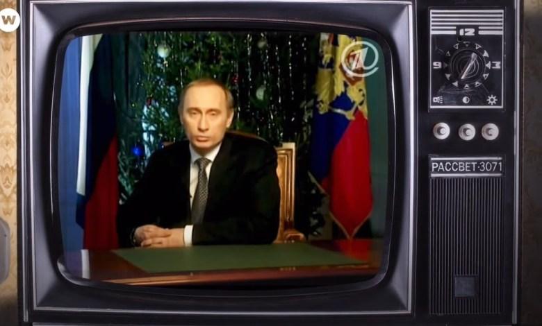 جيل بوتين - شباب روسيا اليوم