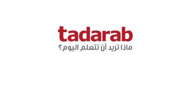 أفضل منصة عربية للتعلم عن بعد