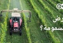 هل تتسبب المبيدات في انتشار مرض باركنسون بين المزارعين؟