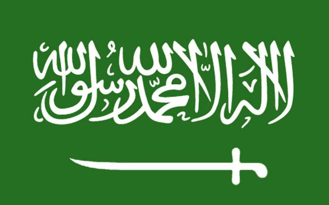 Flags of Arab countries - Saudi Arabia. jpg