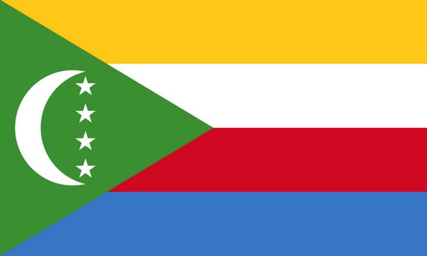 arabs countries flags - Comoros