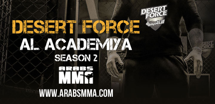 DESERT-FORCE-AL-ACADEMIYA-SEASON-2