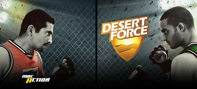 desertforce14-ksa