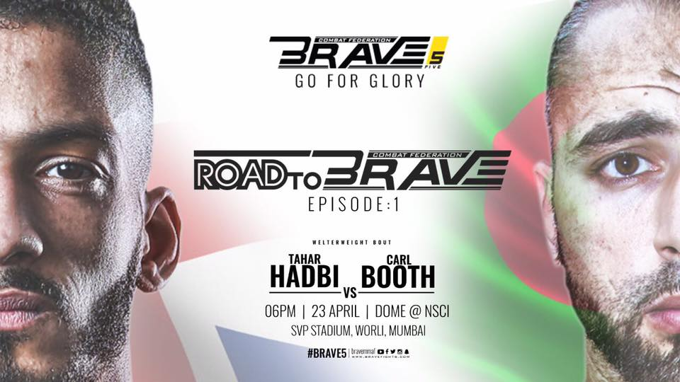 road to brave 5 hadbi vs booth