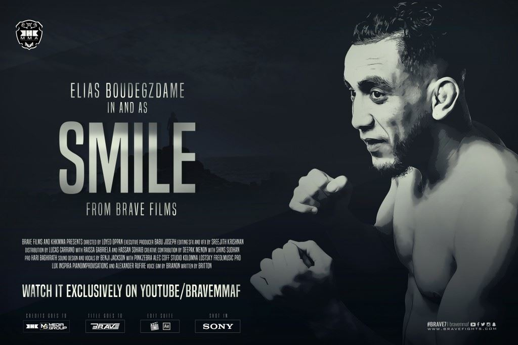 Elias-smile-movie-poster