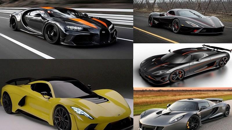 أسرع خمس سيارات فى العالم لعام 2020
