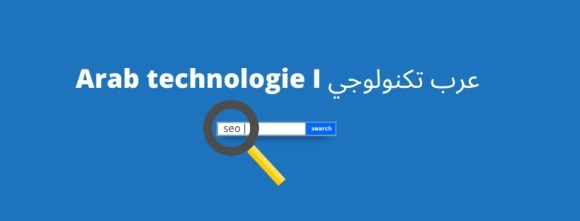 Arab technologie I عرب تكنولوجي 1
