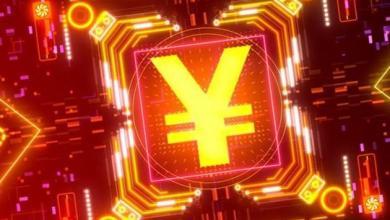 صورة شركات عالمية تبدأ في تجربة عملة اليوان الرقمي في الصين … تعرف عليها