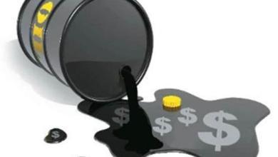 صورة «فاينانشيال تايمز»: 5 أسئلة حول اتفاق مجموعة العشرين و«أوبك بلس» لدعم البترول