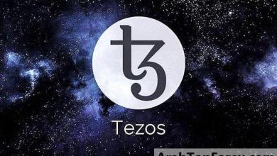 صورة عملة Tezos تتفوق على EOS لأول مرة في تاريخ الكريبتو … التفاصيل هنا