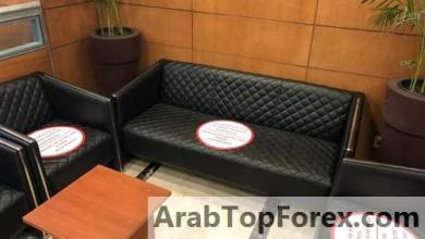 Photo of صور |بنك saib يؤكد التزامه بكافة الإجراءات الاحترازية داخل فروعه