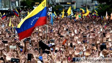 صورة طريقة جديدة لإرسال العملات الرقمية بدون أنترنت في فنزويلا … تعرف عليها