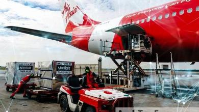 """صورة شركة """"طيران آسيا"""" تكشف عن نظام شحن البضائع يعتمد على تقنية البلوكشين"""