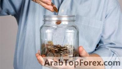 """صورة عائد يصل لـ 6.75%.. تفاصيل حساب التوفير الإلكتروني من """"العقاري المصري العربي"""""""