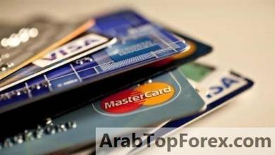 صورة احصل على خصم 15% مع بطاقات فيزا من بنك بلوم