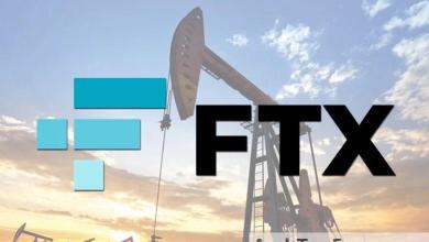صورة منصة FTX تطلق خدمة تداول العقود الآجلة للنفط الخام