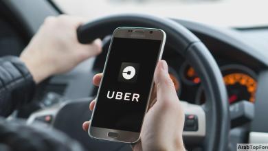 صورة التداول على سعر سهم اوبر – الاستثمار في أسهم uber