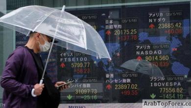 صورة اليابان تسجل في أبريل أكبر تراجع في الصادرات منذ 2009