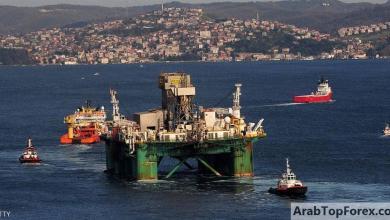 صورة تركيا تتحدى وتعلن التنقيب عن النفط شرقي المتوسط