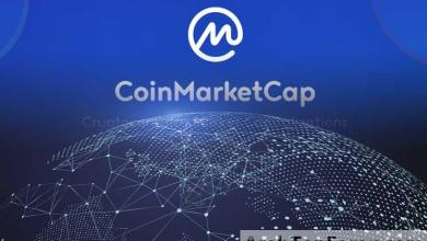 صورة CoinMarketCap يضيف ميزة جديدة في تصنيف منصات التداول…تعرف عليها