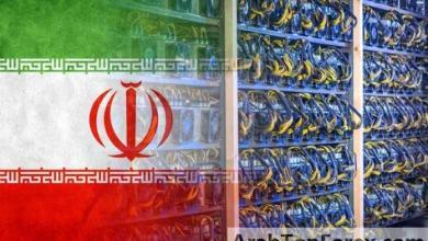 صورة إيران ترخص لشركة تعدين بيتكوين بها 6000 جهاز تعدين