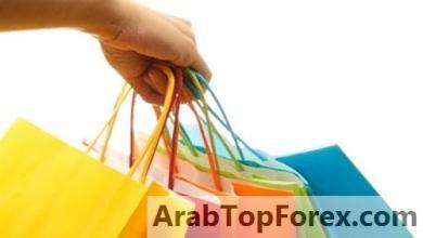 صورة 20 % كاش باك.. عند التسوق ببطاقات ائتمان بنك الإمارات دبي طوال شهر رمضان