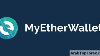 صورة شرح مبسط لمحفظة الايثيريوم MyEtherWallet وكيفية استخدامها على الجوال