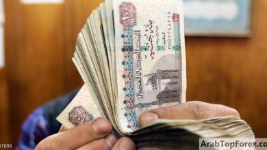 صورة لماذا تراجع الجنيه المصري أمام الدولار؟