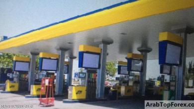 Photo of بدء تطبيق الأسعار الجديدة للوقود في الجزائر