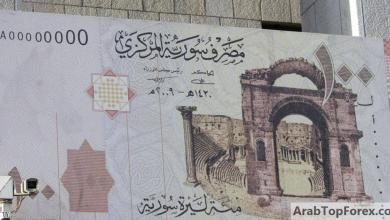 "Photo of سوريا ترفع سعر صرف الليرة مقابل الدولار ردا على ""قانون قيصر"""