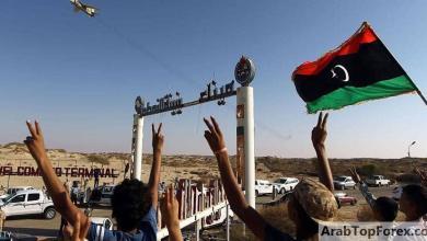 صورة ذهب ليبيا الأسود.. أضخم احتياطيات نفطية مؤكدة في إفريقيا