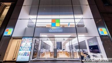 صورة مايكروسوفت تغلق كافة متاجر التجزئة التابعة لها في العالم