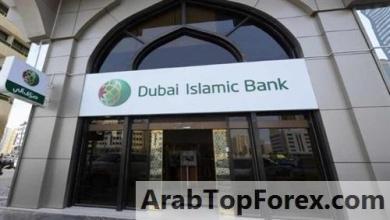 صورة بنك دبي الإسلامي الإماراتي يصدر صكوكًا بقيمة مليار دولار