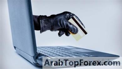 صورة كيف تحمي بطاقتك البنكية من عمليات الاحتيال؟